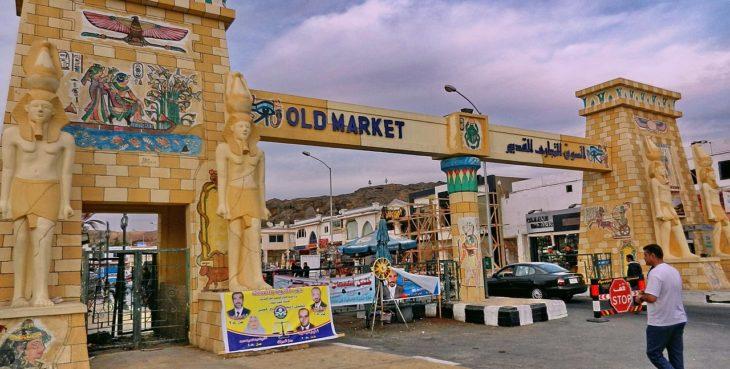 12 cose da fare e vedere a Sharm el-Sheikh e 3 da non fare ...